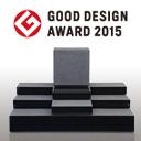 石長オリジナル墓石が、2015年グッドデザイン賞を受賞。