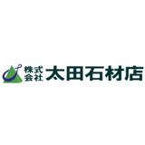 株式会社太田石材店