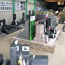 近江八幡墓石センターにも、各種墓石を多数展示しております