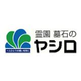 株式会社 霊園・墓石のヤシロ