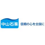 株式会社中山石渠