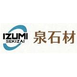 泉石材株式会社