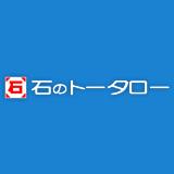 藤太郎総業有限会社